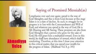 Sayings of Promised Messiah:  Malfuzat