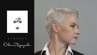Платиновый блонд на короткие волосы средне-русого цвета | Platinum Blonde | Платиновая блондинка