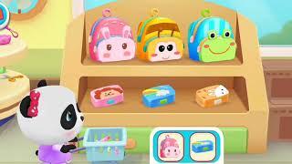 JOGO INCRÍVEL BABY BUS ( JOGO/GAME) screenshot 1