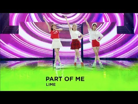 Part of me - LIME (On Stage Version) | T Production (Official Video)