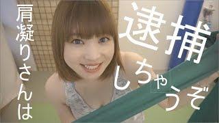 大阪の四ツ橋で姿勢矯正と慢性痛専門の整体院をしてます。 姿勢のチェッ...