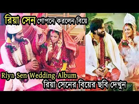 Riya Sen Marriage | Riya Sen Wedding | रिया सेन शादी | রিয়া সেন বিয়ে | Riya Sen weds Shivam Tewari