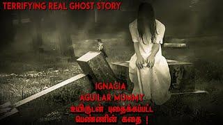 முடிந்தால் பயப்படாமல் இந்த வீடியோவை பாருங்கள் ! Real Ghost Story   Ignacia Aguilar Mummy