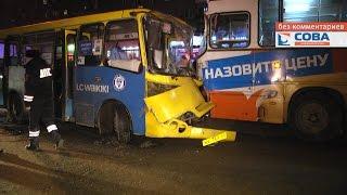 Лобовое столкновение автобусов на Бардина
