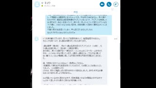 この人は一体どうしたいの? https://whowatch.tv/profile/t:isoroku2525.