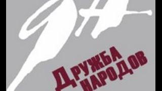 Презентация журнала «Дружба народов» и показ фильма «Читай, читай»