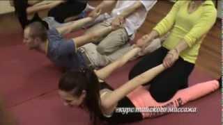 видео Курсы тайского массажа