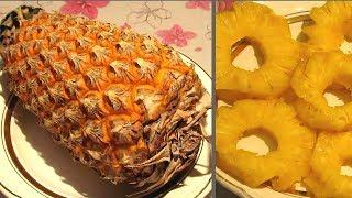Ananas. Как почистить Ананас. How to peel a pineapple.