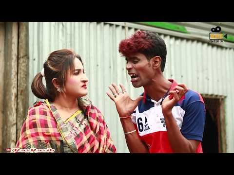 কনডম নাকি মায়াবড়ি I Kondom Naki Mayabori I Koutuk I Bangla Comedy 2018 from YouTube · Duration:  14 minutes 31 seconds