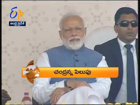7-30 AM | 360 | News Headlines | 24th March 2019 | ETV Andhra Pradesh