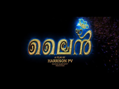 EthraRathrikalil VIOLET | Official Audio Song Vineeth Sreenivasan - Harrison pv