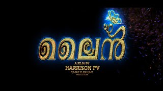 EthraRathrikalil | Film: Anandha Shalabangal | Official Audio Song | Harrison pv
