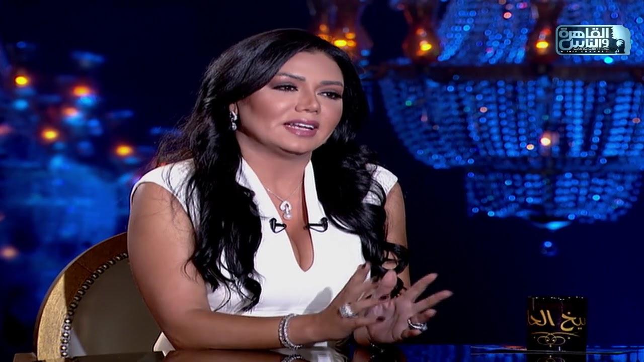 حقيقة ضرب إبنة رانيا يوسف لزميل لها بسبب فيديوهات خالد يوسف