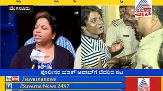 Panipuri Kitty Wife Says Duniya Vijay Should Change His Rude Behaviour.