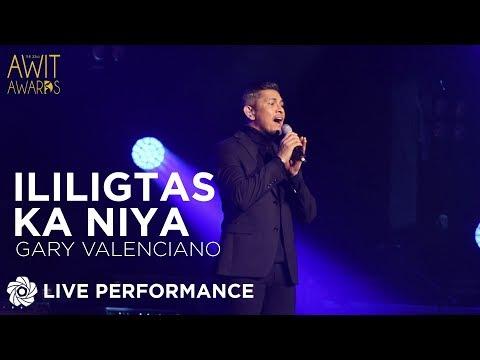 Ililigtas Ka Niya - Gary Valenciano | The 32nd Awit Awards