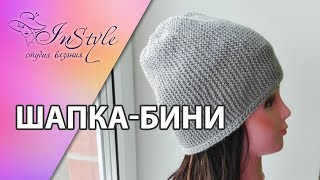 Шапка бини. Простая шапка спицами. Мастер-класс  (How to Knit a Hat)