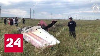 Самолет загорелся в воздухе погибший пилот Яка выполнял фигуры высшего пилотажа - Россия 24