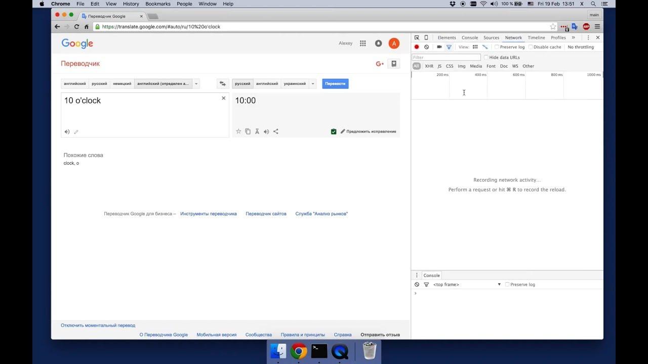 Save translate.google.com voice audio translation as mp3 file