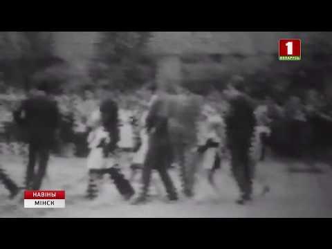 Minsk Vako-Venäjä Koulun ekaluokkalaiset otettiin vastaan tanssien