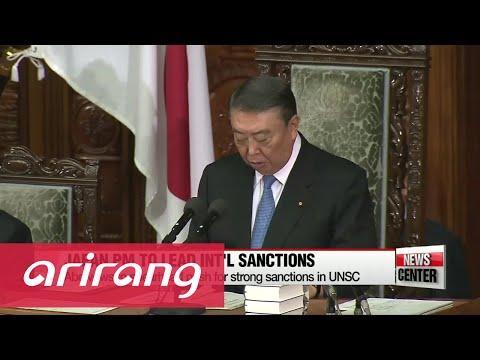 NEWSCENTER 22:00 President Park speaks with Pres. Obama, PM Abe on N. Korea