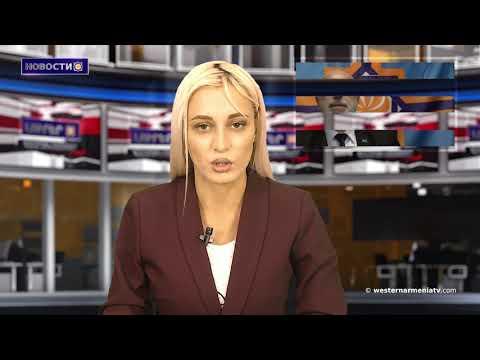 Геноцид против армян должен быть в центре внимания Белого дома.Новости 2019-10-15