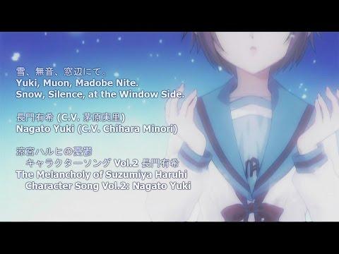 Nagato Yuki - Yuki, Muon, Madobe Nite. (AMV+Karaoke+Translation)