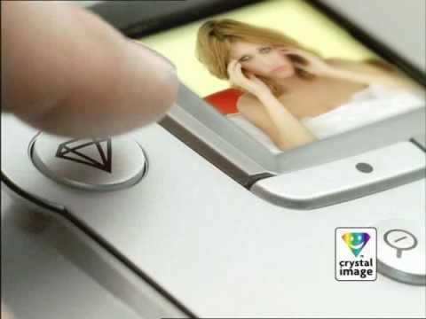 Sagem Printer Commercial
