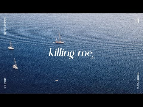 아이콘 (iKON) - 죽겠다 (KILLING ME) Piano Cover