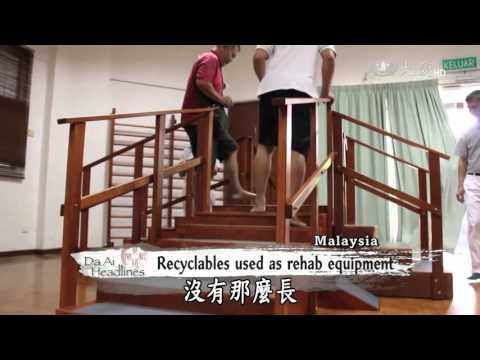20151230 Rehab Equipment To Help Stroke Victims