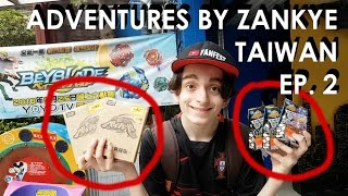 OMG WHAT DID WE JUST FIND?! Beyblade Adventures by Zankye - Spring 2017 - Episode 2 - TAIWAN