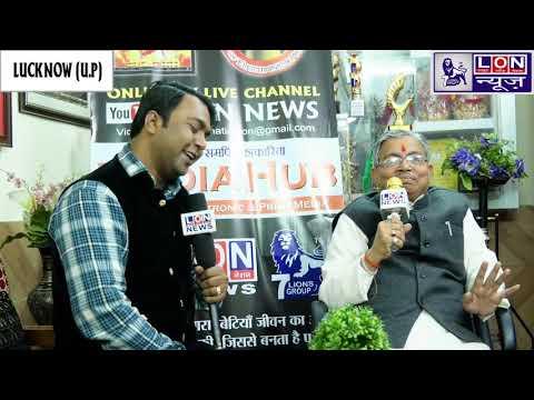 Exclusive Interview Shri Suresh Kumar Srivastava (M.L.A) Lucknow