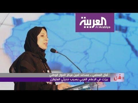 هـُن | فشلت في الطبخ ونجحت في إبراز المرأة السعودية  - 11:22-2018 / 5 / 21