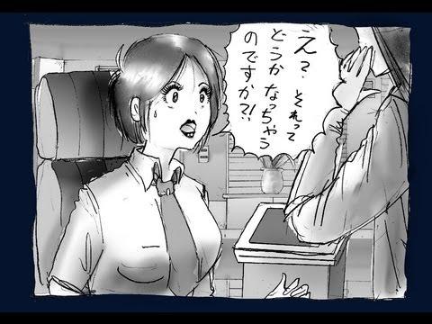 強制女装 Vol 18  伊集院の悪癖その1