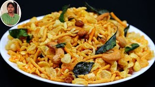 Mixture Recipe   Snacks Recipes in Tamil