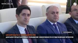 Госкомитет по имущественным вопросам и ASAN xidmət будут сотрудничать