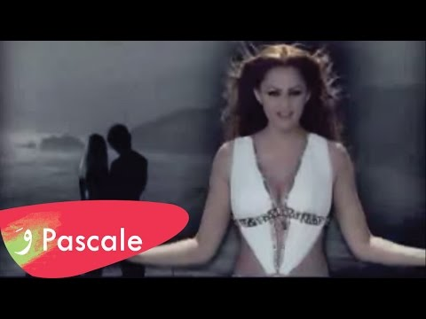 Pascale Machaalani - Tghayaret Aleyeh / باسكال مشعلاني -  تغيرت علي