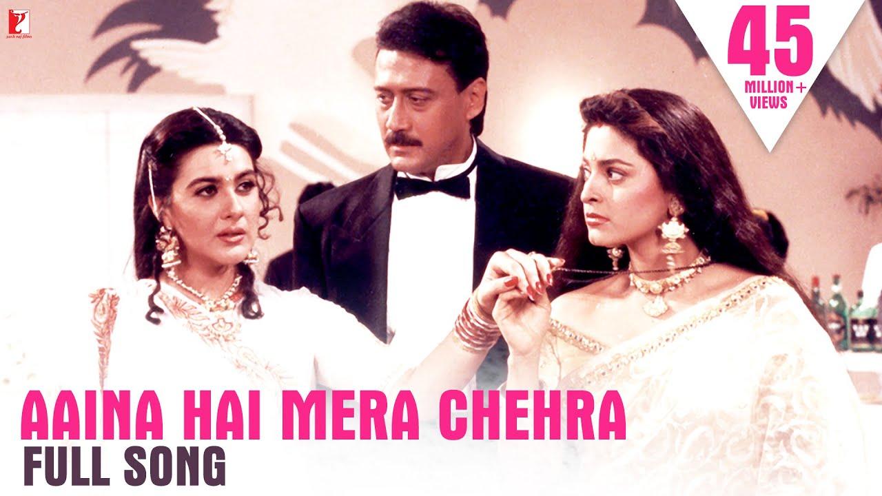 Download Aaina Hai Mera Chehra Song | Jackie Shroff, Juhi Chawla, Amrita Singh | Asha, Lata, Suresh Wadkar