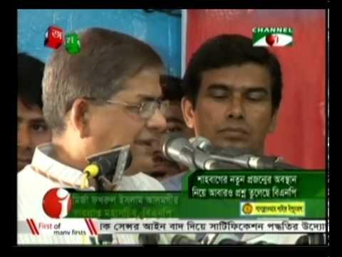 27 FEB 2013: Mirza Fakhrul