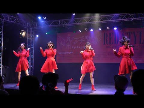 九州女子翼 2020/10/17 「九州女子翼定期公演第三十一片~九州女子翼3周年Anniversary」