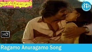 Nalugu Stambalata Movie Songs - Ragamo Anuragamo Song - Naresh - Poornima - Rajan Nagendra Songs