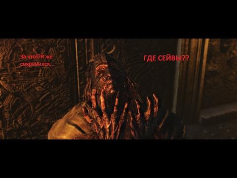 Где находятся сохранения Dark Souls 2!?