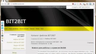 bit2bit.ucoz.com.avi