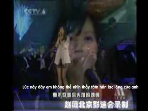 Hoạ tâm-Hua xin ( Vietsub) - Triệu Vy