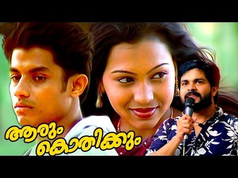 Aarum... | New Malayalam Mappila Album | Aarum Kothikkum [ 2015 ] | Video Song | Ft. Shafi Kollam