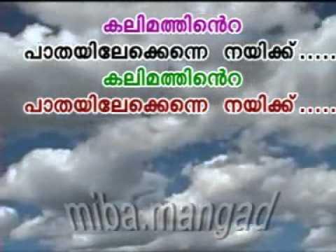 ALIF KONDU NAAVIL (.Karaoke with Lyrics )BY ANWAR PANNIANDAN VAILATHUR