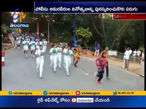 Police Commemoration Day | City Police Conduct Mini Marathon @ Secunderabad | CRPF IG Ragu Attends