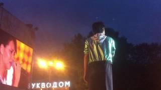 Настасья Самбурская - Ты попал