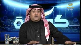 تعليق تركي العجمة بعد تمديد عوض خميس عقده مع النصر