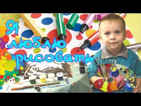 Детские раскраски онлайн. Бесплатные раскраски для девочек