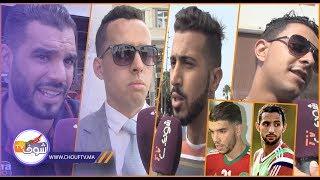 الجماهير المغربية غير راضية على لائحة رونار بعد إقصاء بن عطية و أزارو
